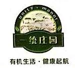 江西一统有机林农科技有限公司 最新采购和商业信息