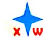 厦门星文电子有限公司 最新采购和商业信息