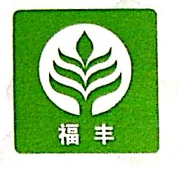 广德福丰银杏生态园有限公司 最新采购和商业信息