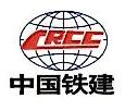 中铁十一局集团第一工程有限公司 最新采购和商业信息