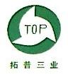 北京市星火元科技有限公司 最新采购和商业信息