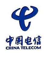 中国电信股份有限公司永修分公司