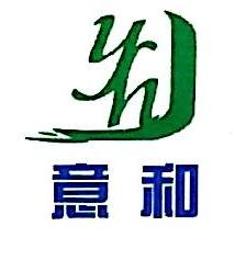 廊坊意和木业有限公司 最新采购和商业信息