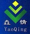 天津市生宝谷物种植农民专业合作社 最新采购和商业信息
