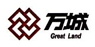 平湖市万城房地产有限公司 最新采购和商业信息