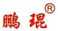 成都市鹏琨商贸有限公司 最新采购和商业信息
