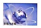 天津中汽顺合国际贸易有限公司 最新采购和商业信息