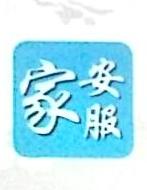 萍乡市渝浩科技有限公司 最新采购和商业信息
