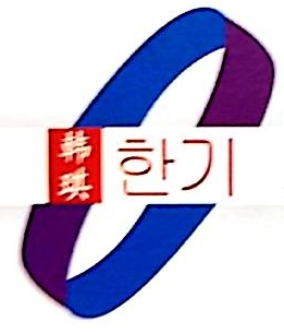 广州市韩琪化妆品有限公司 最新采购和商业信息