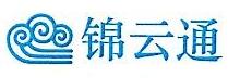 深圳市锦云通信息技术有限公司 最新采购和商业信息