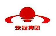上海东冠通信建设有限公司