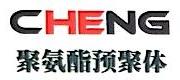 上海鹤城高分子科技有限公司 最新采购和商业信息