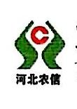 石家庄汇融农村合作银行杜北支行 最新采购和商业信息