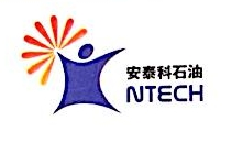 陕西安泰科石油技术工程有限公司