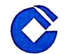 中国建设银行股份有限公司咸阳分行 最新采购和商业信息