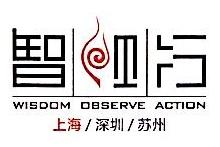 上海智观行文化传播有限公司 最新采购和商业信息