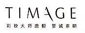 北京蜜糖派化妆品有限公司 最新采购和商业信息