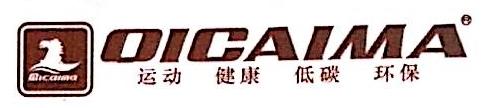 天津市七彩虹自行车有限公司