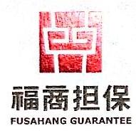 深圳市福商担保有限公司 最新采购和商业信息