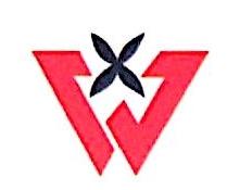 杭州秀武汽车部件有限公司 最新采购和商业信息