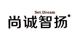 深圳市尚诚智扬广告有限公司 最新采购和商业信息