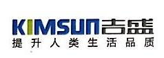 吉盛科技(惠州)有限公司 最新采购和商业信息