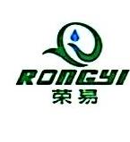 深圳市荣易净水设备有限公司 最新采购和商业信息