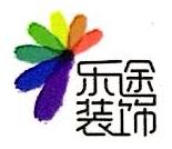 安徽乐途建筑装饰有限公司 最新采购和商业信息