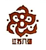 江苏八强工程项目管理咨询有限公司 最新采购和商业信息