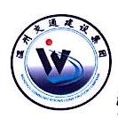 温州市港航工程公司 最新采购和商业信息