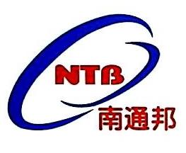 深圳市南通邦物流有限公司 最新采购和商业信息