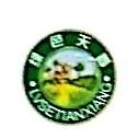 北京绿色天香农副产品有限公司 最新采购和商业信息