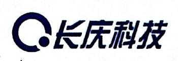 天津市长庆电子科技有限公司 最新采购和商业信息