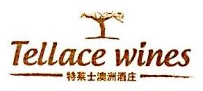 上海特莱士实业有限公司 最新采购和商业信息
