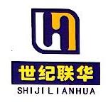 台州世纪联华超市有限公司 最新采购和商业信息
