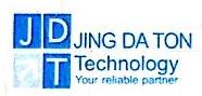 深圳市景达通科技有限公司 最新采购和商业信息