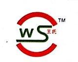 海盐王氏塑业有限公司 最新采购和商业信息