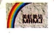 重庆美虹美洁环保科技有限公司 最新采购和商业信息
