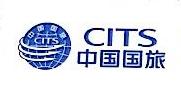 国旅集团出入境服务有限公司 最新采购和商业信息