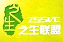 广西玉林市之生商务服务有限公司 最新采购和商业信息