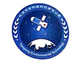 北京天宫环境科技(重庆)有限公司 最新采购和商业信息