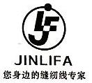 鑫亿(福建)贸易有限公司 最新采购和商业信息