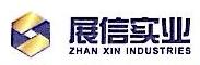 江西展信实业有限公司 最新采购和商业信息
