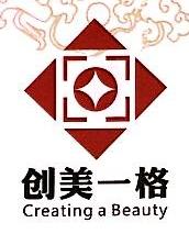 广西壮美文化传播有限公司 最新采购和商业信息