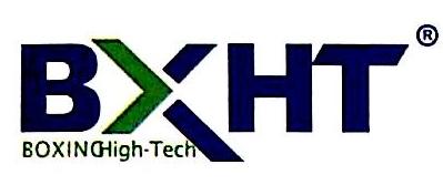 中山市博兴科技开发有限公司 最新采购和商业信息
