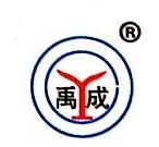 广州市禹成消防科技有限公司 最新采购和商业信息