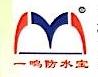 广东一鸣防水工程有限公司 最新采购和商业信息