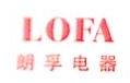 宁波市鄞州朗孚电器有限公司 最新采购和商业信息