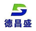 深圳市昌盛高能电子有限公司 最新采购和商业信息