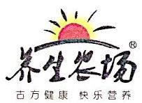 菏泽市玉华堂食品有限公司 最新采购和商业信息